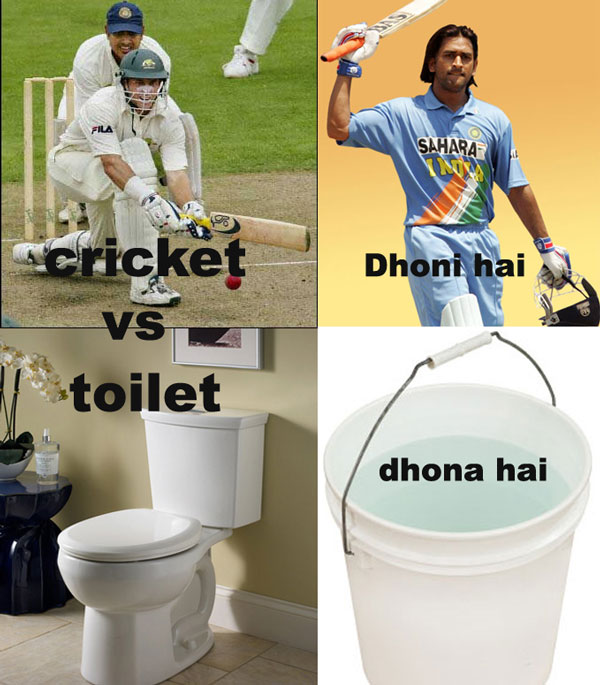 cricket-toilet-farak